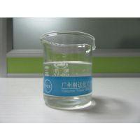 RRJ-213 柔软剂、柔软平滑剂、织物滑爽丰满剂。特别适合于人造纤维。耐洗涤丝质手感无黄变TDS