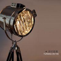 欧式个性艺术 探照灯落地灯 时尚家居客厅餐厅灯饰卧室书房灯具