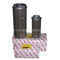 广东中山批发注塑机配件 过滤网 滤芯 滤油器