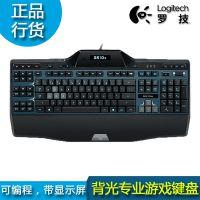 Logitech/罗技 G510S背光游戏键盘 带显示器新品送罗技游戏鼠标垫