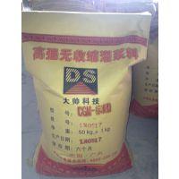珠海高强无收缩灌浆料厂家158765.33935