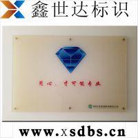 公司背景墙 亚克力水晶字形象背景墙制作 亚克力背景墙喷绘安装