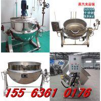 夹层锅|炖麻婆豆腐可倾式夹层锅|蒸气夹层锅|燃气电夹层锅
