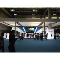 贵阳国际汽车展览会 展台搭建公司
