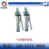 气动锚杆钻机 MQT型 煤矿用气动锚索钻机 气动帮锚钻机