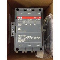 ABB电动机保护用断路器接线端子 (63A, 690V)S1-M2-25高