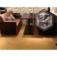 天津卡座沙发图片,卡座沙发订做,天津快餐桌椅,卡座沙发尺寸