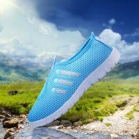 2015新款女鞋布鞋女网鞋夏季新款休闲透气学生鞋遥遥运动鞋