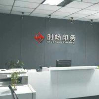 上海闵行不干胶印刷