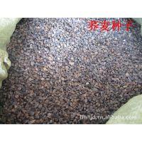 批发荞麦种子,荞麦,粮食作物,沭阳种子站总经销