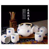 景德镇日用瓷器逸德陶瓷茶杯茶壶水杯礼品陶瓷