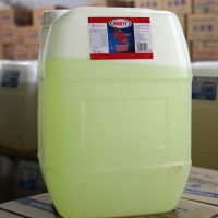 康威龙牌84消毒液 22kg大桶装商用消毒液实惠装 企事业单位消毒