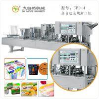 供上海饮料灌装封口机使用食品厂采购的怀盒灌装封口机