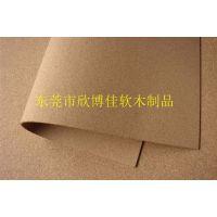 珠海家具软木装饰供应 1-15mm厚度自选 送货上门