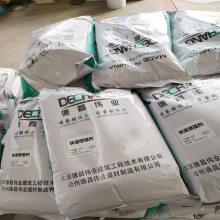 水泥增强剂 混凝土快速凝固增强剂 路面抢修专用修补料