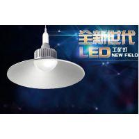 强壮供应一体化吊线LED工矿灯 厂房灯车间照明灯工厂灯天棚吊灯仓库