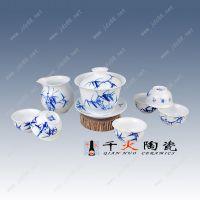 陶瓷茶具批发厂家 节日礼品陶瓷茶具套装