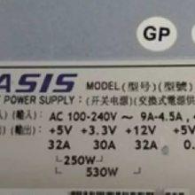 IFRP-532NF IFRP-532NFE 530W 9273E 亿泰兴ETASIS开关电源