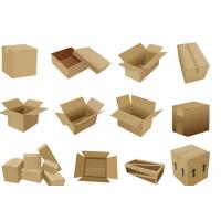 1-12号淘宝快递纸箱包装盒 三层瓦楞邮政纸盒定做 纸盒箱子批发