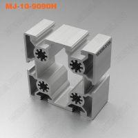 铝型材9090H工业流水线导轨专用型材上海铝材直销价格