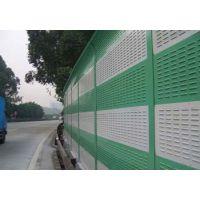 省质检合格产品 公路声屏障 铁路声屏障 隔音墙 吸音墙 行业标准高品质