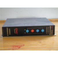 甘肃白银—华宇ZLDB-2YT微电脑智能低压馈电保护装置