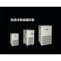 大研仪器(图),低温冷却循环泵厂家,贞丰县低温冷却循环泵