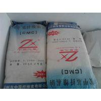 桂林羧甲基纤维素钠价格 广西羧甲基纤维素钠批发 羧甲基纤维素钠厂家