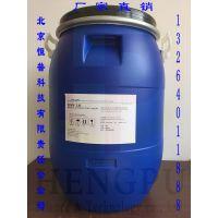 环保高效凯斯护毛剂E6环保裘皮化料专业制造商北京恒普科技荣誉出品