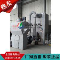 宁夏吴忠除尘设备厂家|滤筒除尘器|带加热物料干洗机厂家品牌
