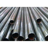 解说热轧流体管和无缝钢管有什么区别