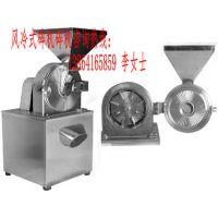 化工不锈钢粉碎机,尿素FS320型号粉碎机