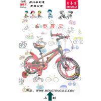供应童车贝喜宝各种儿童自行车男女款小孩单车折叠自行车公主车学生车山地车