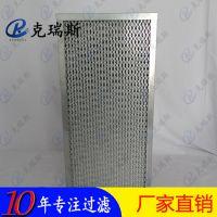 耐高温高湿长方型过滤器305x610x292镀锌亚高效过滤器