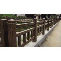 供应山东恒宇森水泥仿木河堤护栏,仿木围栏