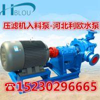 利欧水泵50ZJW-II压滤机入料加压杂质泵污水污物提升泵矿用渣浆泵泥浆泵抽沙泵砂浆泵
