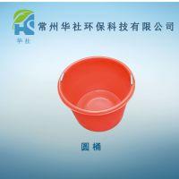 【腌制桶】常州食品级塑料圆桶 塑料缸厂家