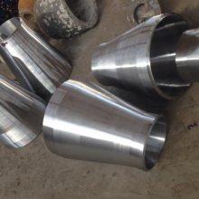 兰州高压钢制同心大小头DN300*200焊接异径接头【润宏】180-0327-6839