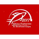 2017第二十二届中国国际渔业博览会