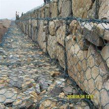 铅丝石笼网型号 河道护堤石笼网 格宾网一平方多少钱