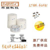 现货供应0805贴片高压电容 低压 陶瓷全系列 原装正品