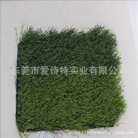 厂家专供  仿真植物  仿真草皮   块状草皮