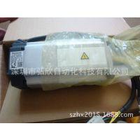 松下伺服电机MSMD022G1U 200W伺服马达MSMD型电机运算速度快