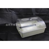 浙江台州 塑料电表箱模具加工与定制