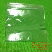 德缘工艺 佛珠包装袋 11cm正方形 装15mm左右佛珠手链 塑料佛珠袋