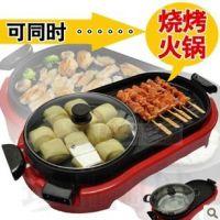 特价韩国烤肉机 无烟不粘电烤盘 家用电烧烤炉 火锅烧烤一体锅
