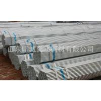 供应Q235热镀锌管4分6分可定做加工奕飞钢管厂
