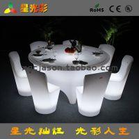 新品直销 饭店桌大圆桌 餐台餐桌 地中海酒店桌 LED发光宴会桌