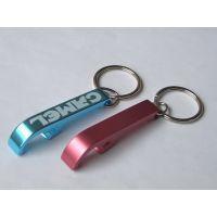 长沙钥匙扣制作厂/设计金属钥匙扣挂件生产