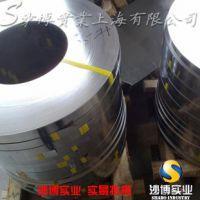 【15MnVB】上海15MnVB价格
